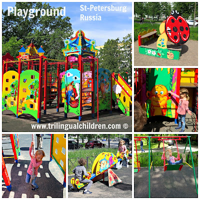 playground St Petersburg Russia