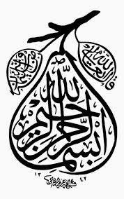 Gambar Kaligrafi Arab Islam Lukisan Kaligrafi Bentuk Orang Binatang