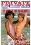 Private Film- Beauties in Paradise (1993)