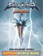 soul calibur mobile games