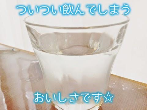 アイディールウォーターの水の味