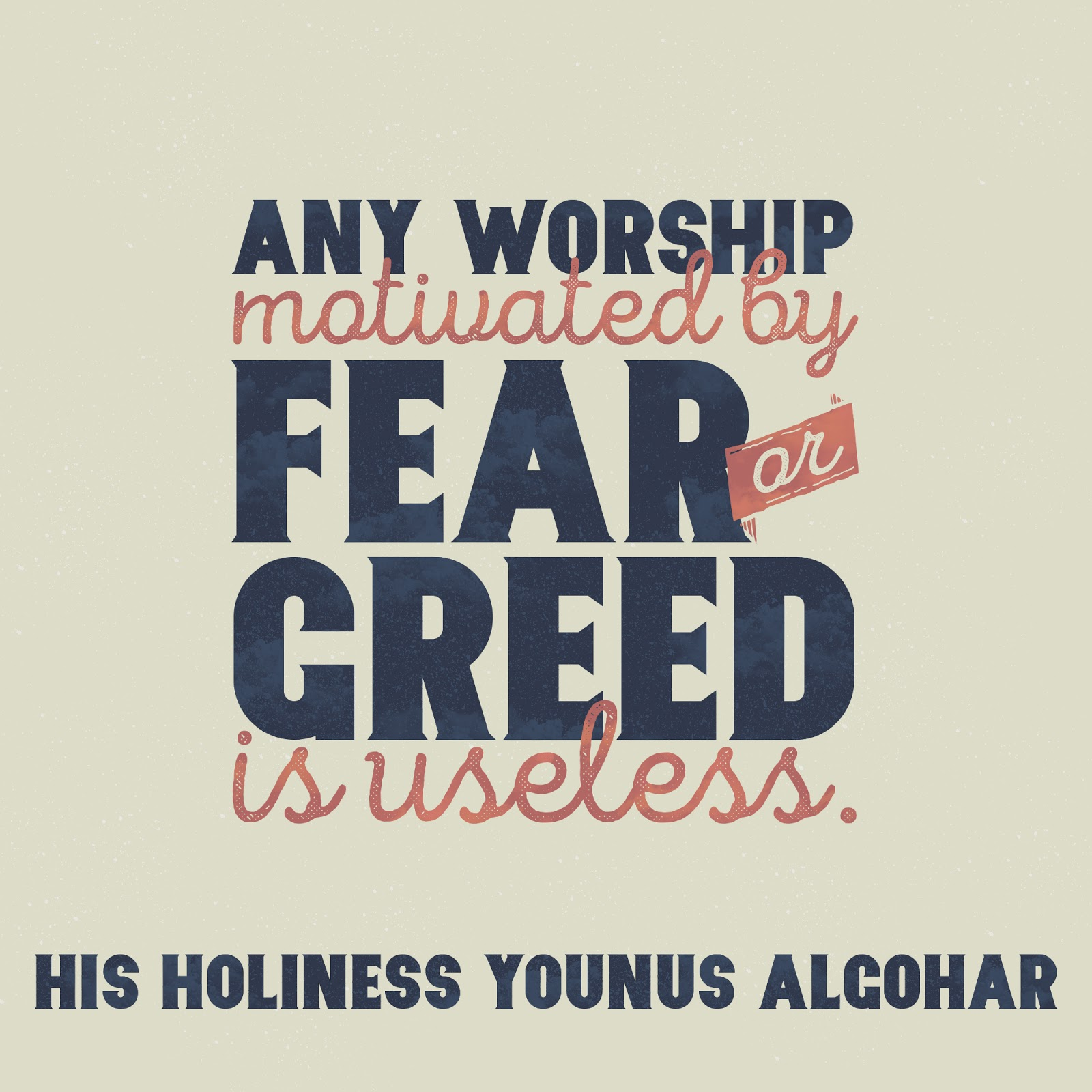 Worship Quotes The Official Mfi® Blog September 2015
