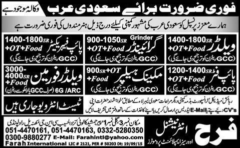 Saudi Arabia Job Opportunities 21st September 2015