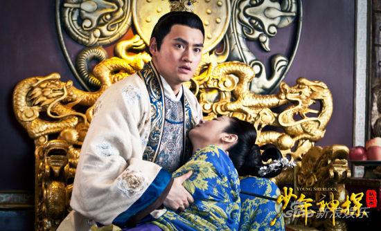 Hinh-anh-phim-Thieu-nien-than-tham-Dich-Nhan-Kiet-2013_02