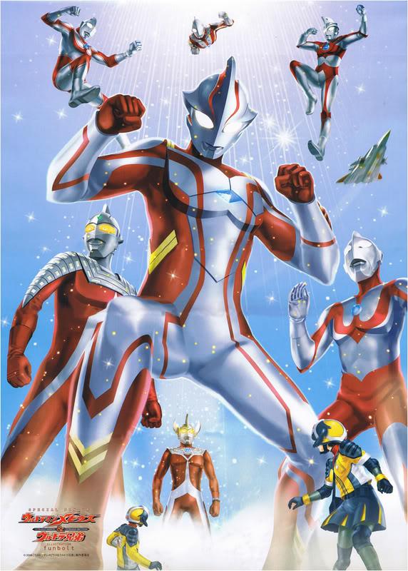 Ultraman Mebius Muara Hati: Ultraman M...