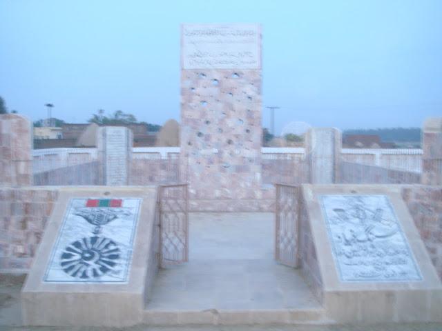 Yadghar-e- Shuda-e-71
