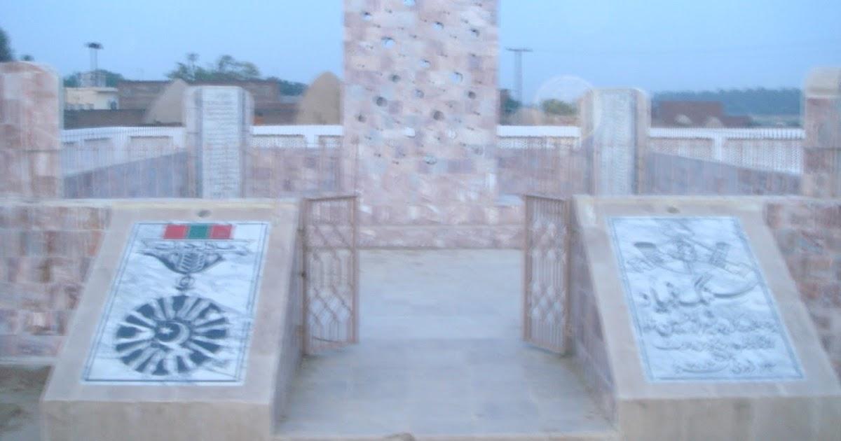 Yadghar-e- Shuda-e-71 Barapind Jarpal