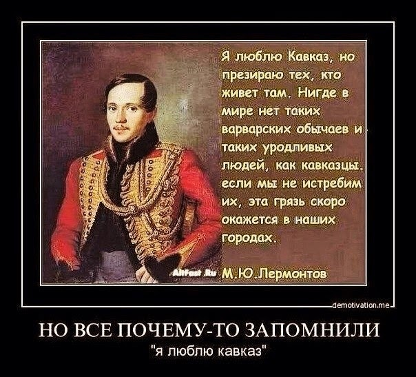 Книга полковника квачкова кто правит россией скачать
