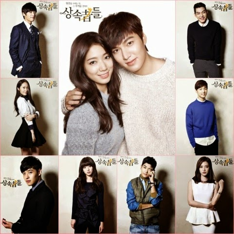 Download Korean Drama The Heirs + OST Subtitle Indonesia