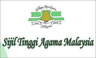 Keputusan Sijil Tinggi Agama Malaysia [STAM] 2012, 30 Januari 2013