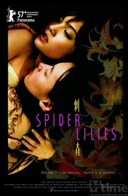 Spider Lilies 2007 poster