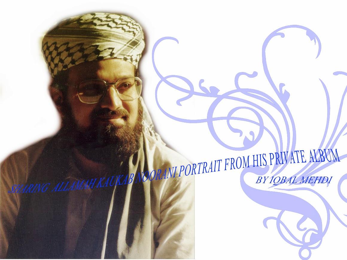 Ameer ul Mu'mineen Saiyyidina 'Umar Faarooq allama kaukab noorani okarvi