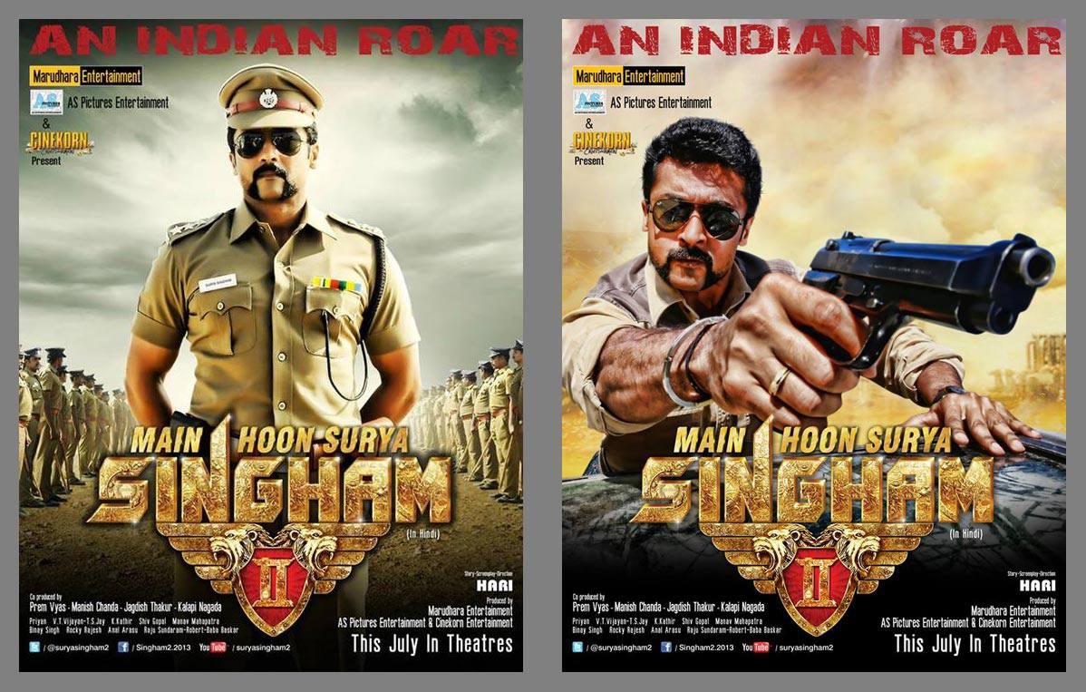 A Aa South Move In Hindi Nitin Ki Video Download - xtrawap.com