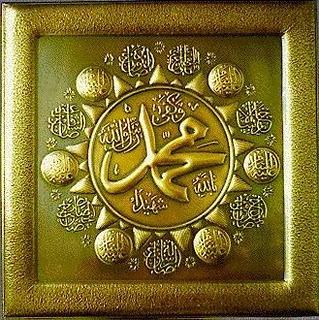 Alasan Kenapa Wajah Nabi Muhammad SAW Tidak Boleh Digambar