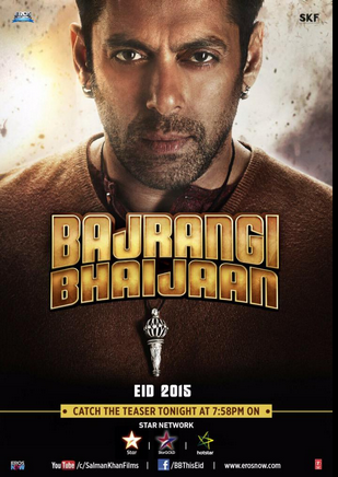 Bajrangi Bhaijaan 2015 Hindi Official Teaser Trailer 720p HD