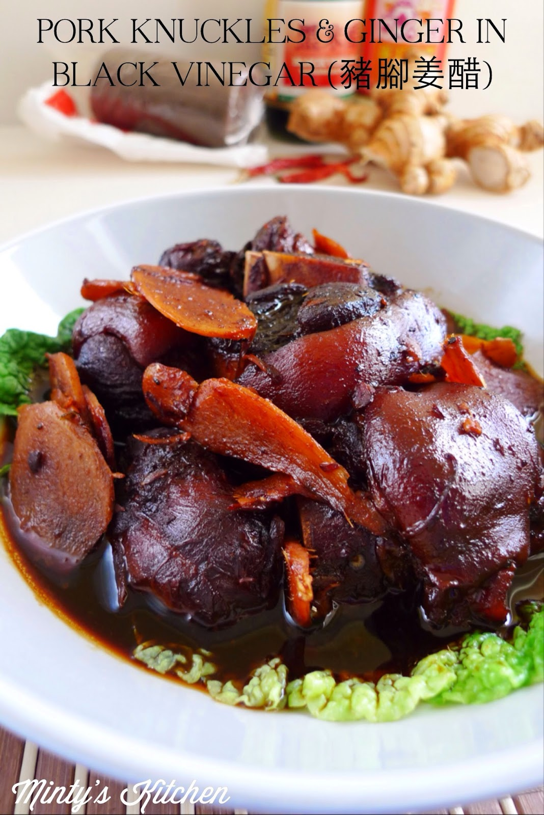 Pork Trotters & Ginger in Black Vinegar (豬腳姜醋)