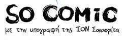 socomic.gr