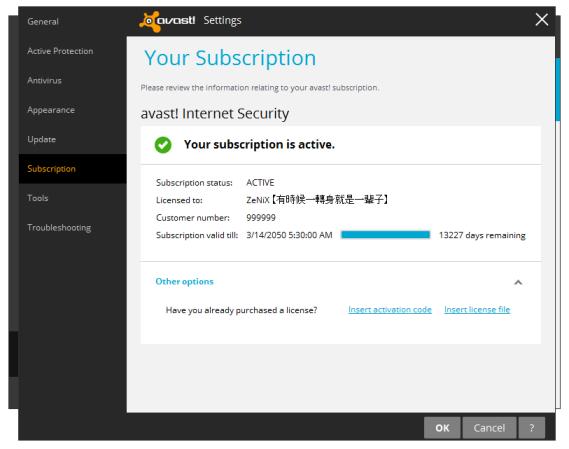 Avast Premier 2019 Crack + License Key Till 2050 VERIFIED Full Version Download+Avast+(v9)+2014+Any+Version+With+Crack+till+2050+2