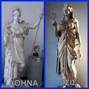 diaforetiko.gr : foinikas to mythiko pouli twn Ellhnwn kai o kyklos tou 2 ΦΟΙΝΙΚΑΣ: Το μυθικό πουλί των Ελλήνων!