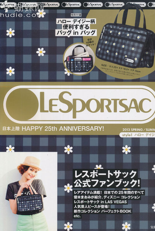 LeSportsac 日本上陸 Spring/Summer 2013