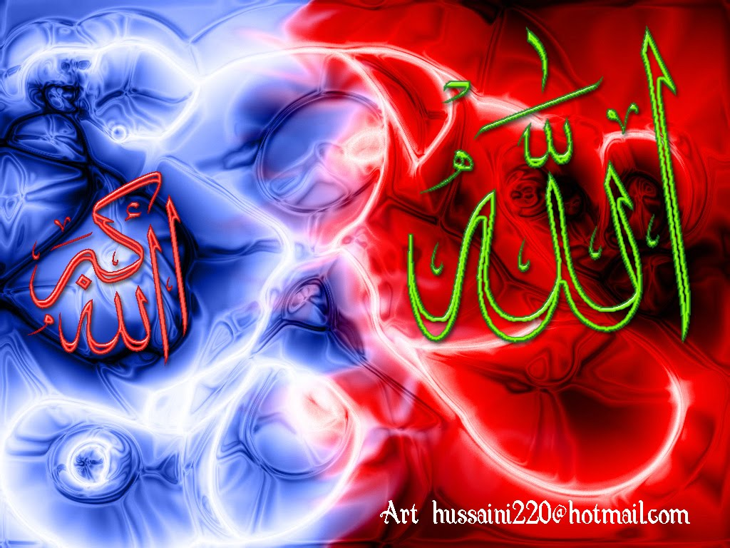 http://4.bp.blogspot.com/-vCwE6UNe2fA/UHwLLjp0JdI/AAAAAAAAC_w/5HDR3b1_B4k/s1600/Islamic-Allah-Wallpaper-hd-name_of_allah_wallpaper_HD_Free_download.jpg