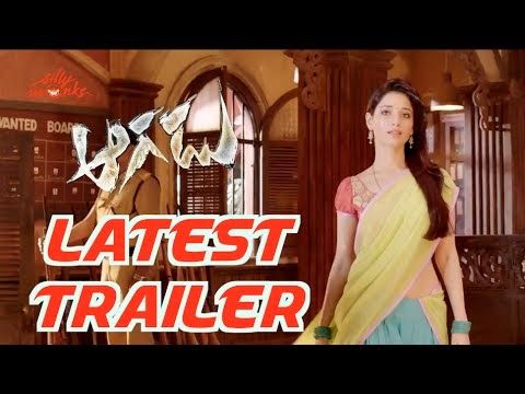Aagadu Movie Latest Theatrical Trailer | Mahesh Babu | Tamanna