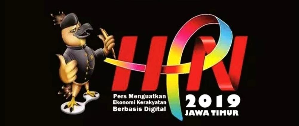 HPN 2019