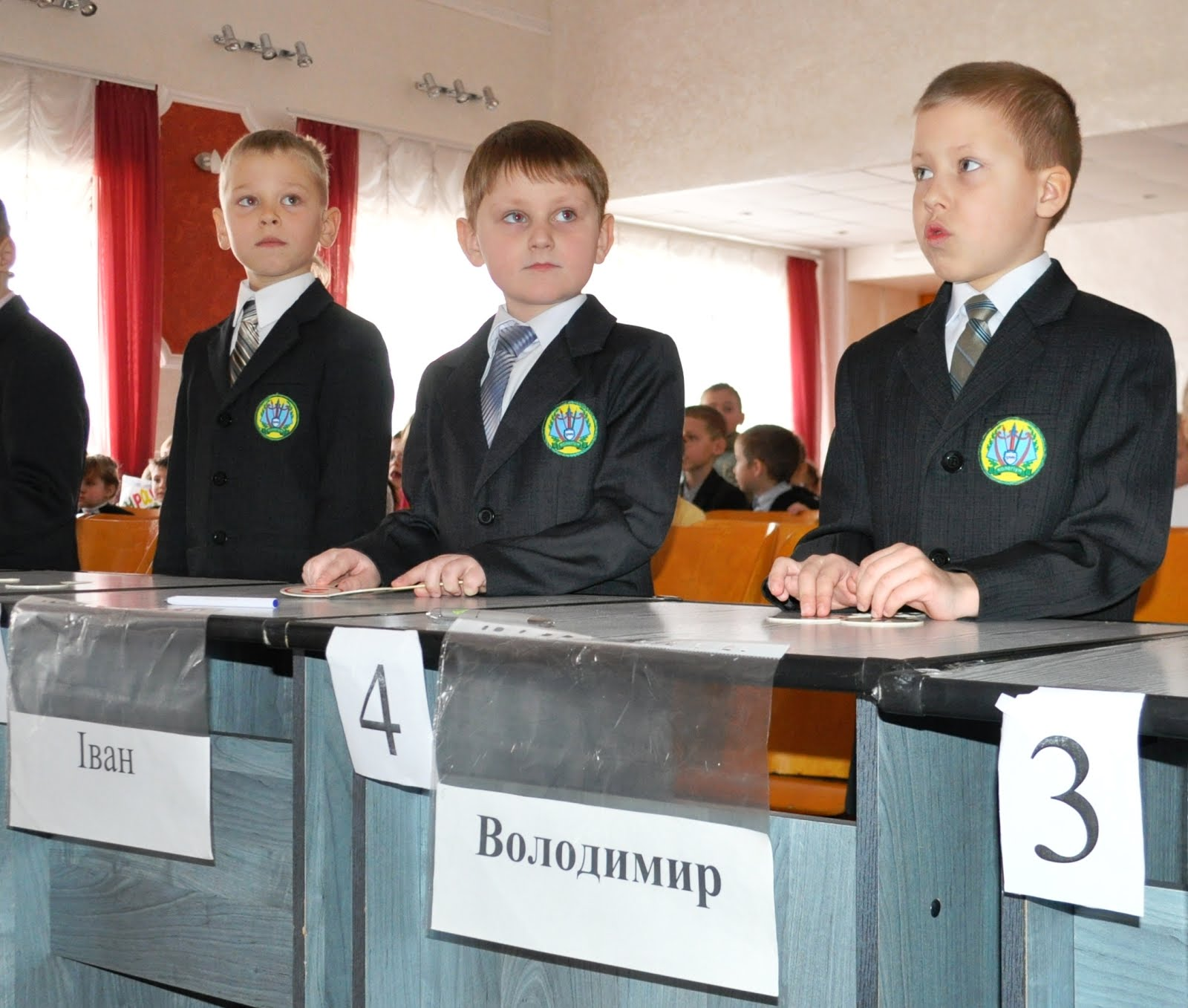 "Учасники конкурсу ""Ерудит"" - 2014"