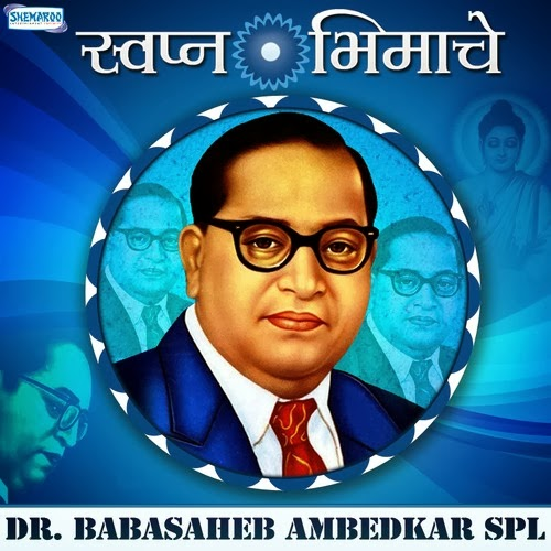"Search Results for ""Dr Babasaheb Ambedkar Hd Wallpapers ..."