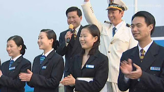 Yangtze River Cruise Welcome Reception