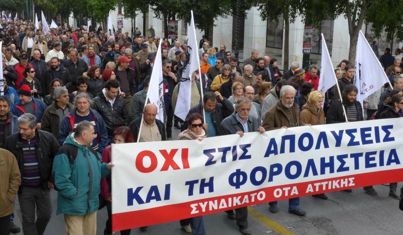 Τη δίωξη του Κ. Πελετίδη καταγγέλλει το Συνδικάτο ΟΤΑ Αττικής (902.gr)
