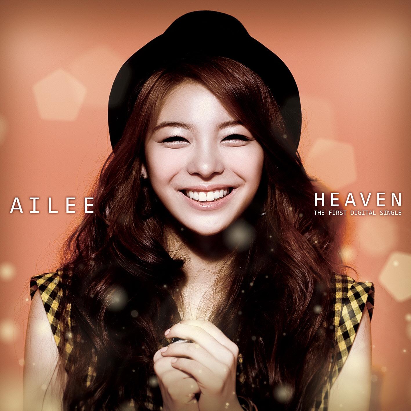 Ailee Album