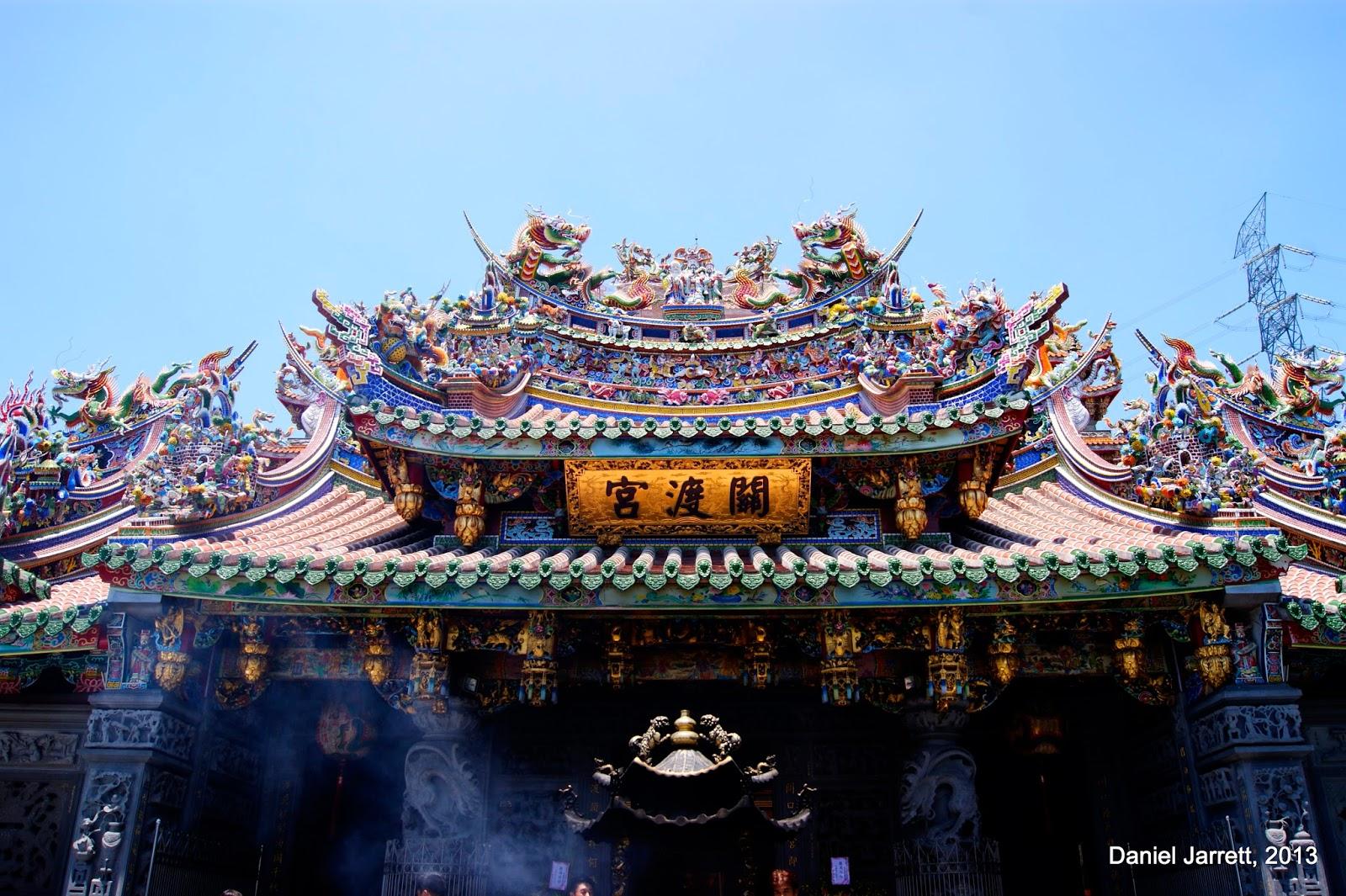 Guandu Temple