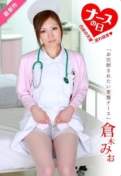 Fkoribbeancoe 051812-025 Mio Kuraki 04070