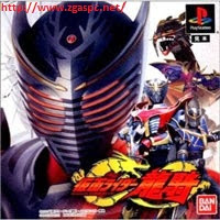 Free Download Games Kamen Rider Ryuki PSX ISO Untuk Komputer Full Version ZGASPC