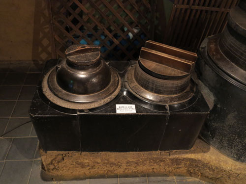 Kamado Stove, Iga-Ueno
