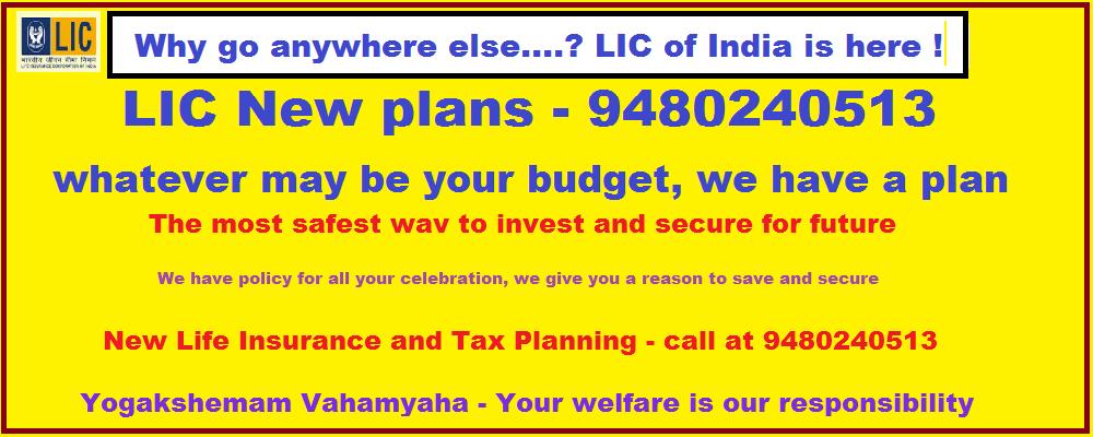 LIC Bangalore