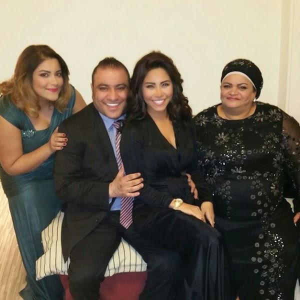 صورة :  شيرين عبد الوهاب برفقة عائلتها, صور شيرين عبد الوهاب, شيرين عبد الوهاب,