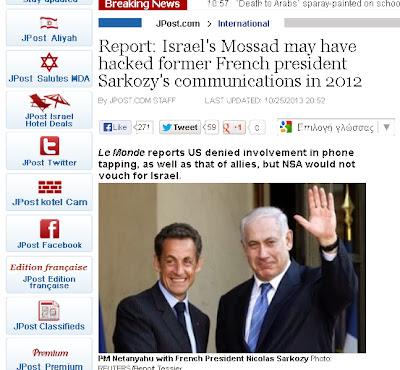 Η Μοσάντ, πίσω από τις μαζικές παρακολουθήσεις των Γάλλων;