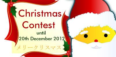 Christmas Bento Contest