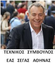 ΧΡΥΣΑΝΘΟΣ ΚΑΡΟΥΖΟΣ