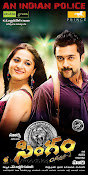 Suriya's Singam Movie hq Posters-thumbnail-3