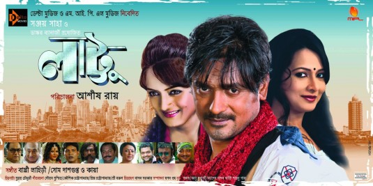 naw kolkata movies click hear..................... Lattoo+New+Bangla+Bengali+Movie+%25281%2529