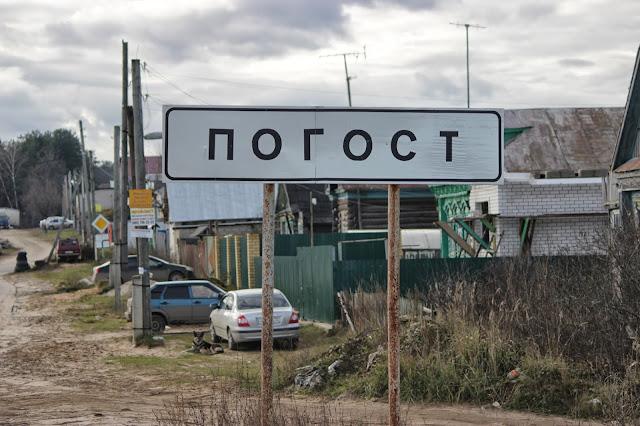 Автобан по-ковровски