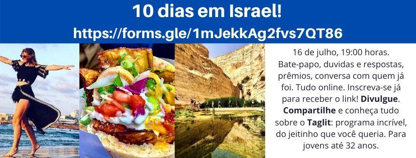 Associação Israelita Catarinense