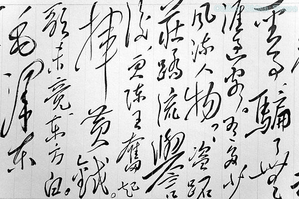Lead to china tours ancient chinese calligraphy Ancient china calligraphy