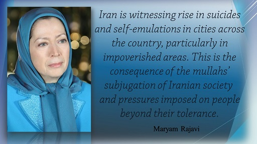 Iran-Maryam Rajavi's message:Suicides