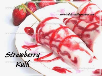 how to prepare kulfi ice cream in telugu