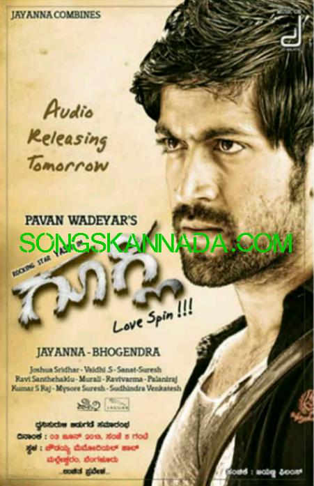 Kannada movies 2019 - Free MP3 Download