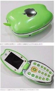 i-phone baru